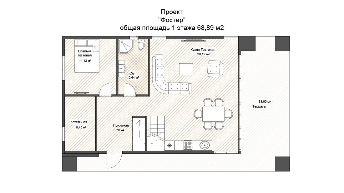 Дом «Фостер»